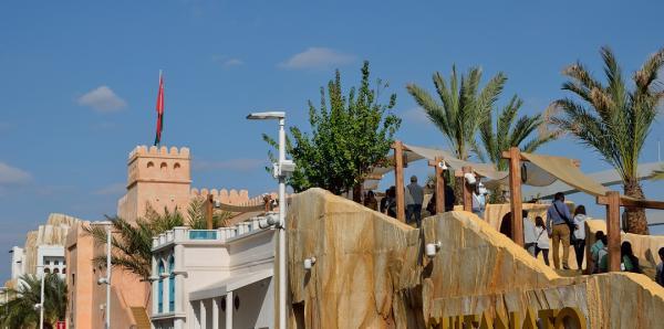 23 - Expo. universelle - Le Sultanat d'Oman
